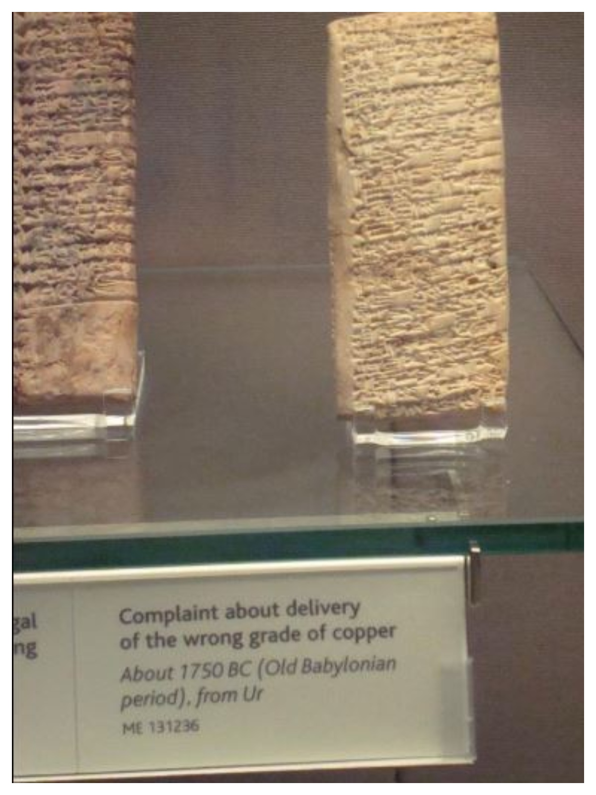 Sumerian tablet of Oldest customer complaint