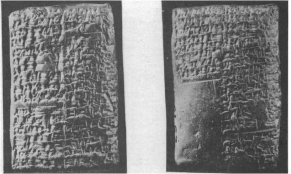 Oldest-Catalog-Tablet
