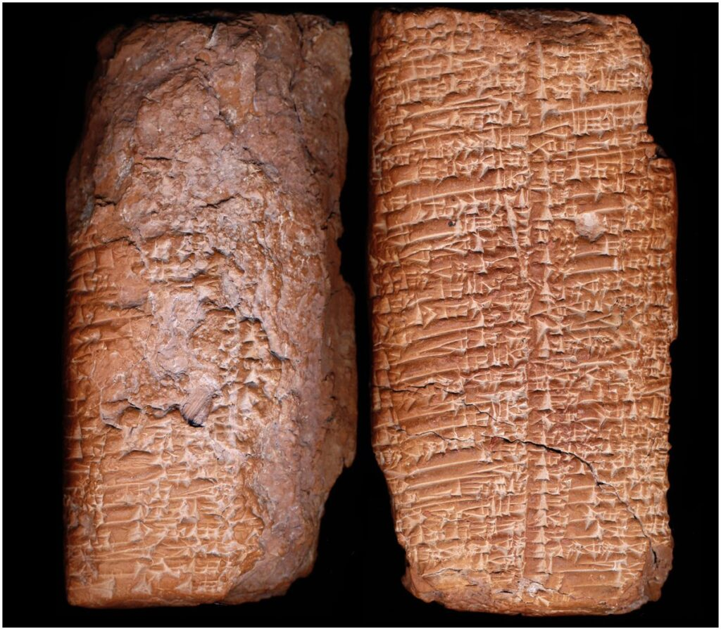 Lipit Ishtar Clay Tablet